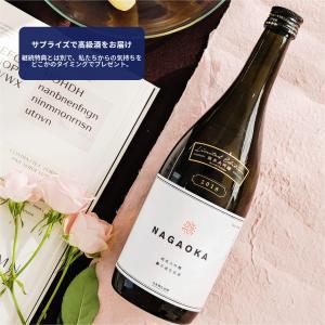 まだ知らない、美味しい日本酒がたのしめる✨