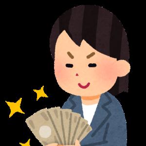 【余談】私が弁理士試験に受かるまでの3年の間にかけた金額(+受かった後の費用ご参考)