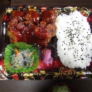 「甘酢肉団子&鶏チリ弁当」がヤバかった!