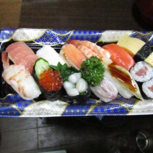 598円の「にぎり寿司盛り合わせ13カン」