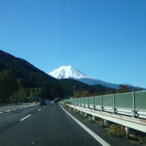 秋、青空の下 富士山→箱根→湘南→江の島→中目黒