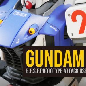 【ガンプラ全塗装&ディテールUP】MGガンダムF91を雑誌の作例風に仕上げてみたら悶絶するほどのイケメンガンダムに!
