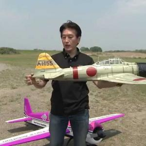 ラジコン飛行機の飛ばし方 飛ばす前の知識編|People