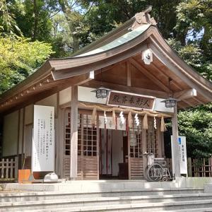 寒川神社で人形供養とお守り返納