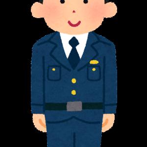 我が家に警察官が来た(+_+)