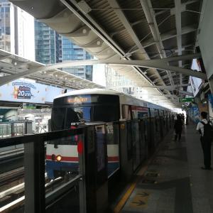 タイの鉄道(BTS, エアポートリンク)