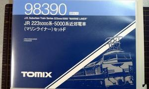 TOMIX JR223-5000マリンライナー入線♫