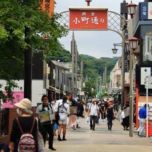 鎌倉路地裏散歩♥餃子15個食べちゃいました