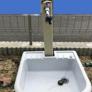 ズレた排水管についてのやりとり①