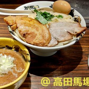 麺屋武蔵 鷹虎@高田馬場(どどどどど‼︎濃厚鷹虎つけ麺)