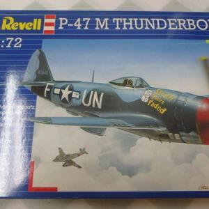 ドイツレベル1/72 P-47Mサンダーボルト制作記その1