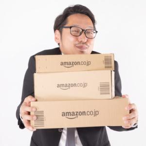 Amazon Musicで音楽を聴いてBOSE 新発売・限定カラーワイヤレスイヤホンが当たる