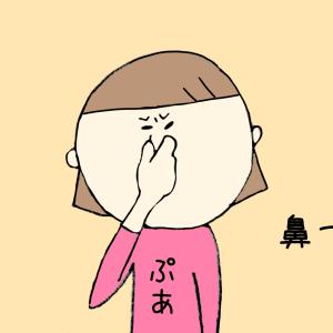 『鼻つまみ』の正しい意味・分かりやすい例文10例あげています♪