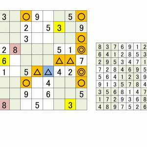 次の一手問題(18)の解説