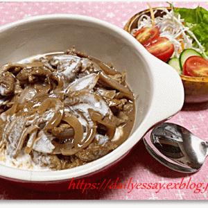 ビーフストロガノフ:にんべん・香り豊かなビーフストロガノフを使って