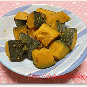 かぼちゃの煮物:煮汁少なめで蒸し煮にしました