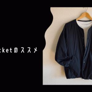 【10YC】Utility Jacketのススメ