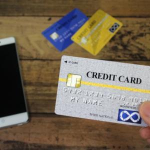 フリーランスはクレジットカードを事業用で分けるべき?おすすめカードと合わせて解説!