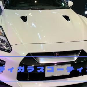 NISSAN SKYLINE GT-R コーティング施工