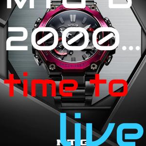"""「MTG-B2000」シリーズの""""早い""""モデル投入サイクルと後継モデルの噂。G-SHOCKの「カーボンジンクス」は存在するのか。"""