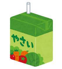 野菜ジュースは本当に栄養があるのか?