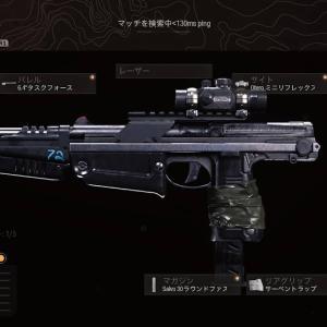 CoD:Warzone 現時点のおすすめサブ武器(2021/9/26)
