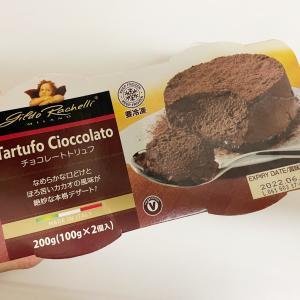 業務用スーパーのチョコレートトリュフに癒される