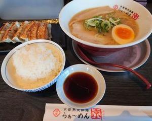 京ラーメン(姫路別所)
