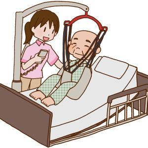 ベッド自重で安定させます【移動用リフトの選び方】つり上げタイプ・固定式(介護保険レンタル)