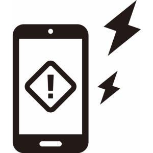 【通信障害】スマホが電波を受信しなくなった…理由と対処法