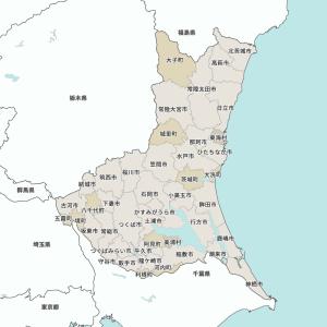 茨城県は「いばらき」けん?それとも「いばらぎ」けん?大阪府の茨城市は?