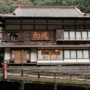 会津東山温泉に行ってきた