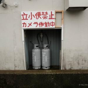 新庄の町並み②〜あけぼの町十連発