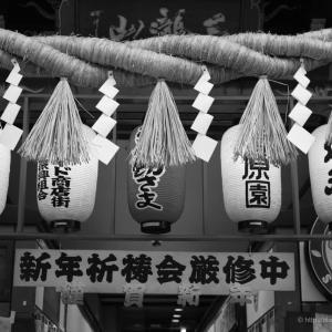 摩訶不思議な仙臺四郎のお寺