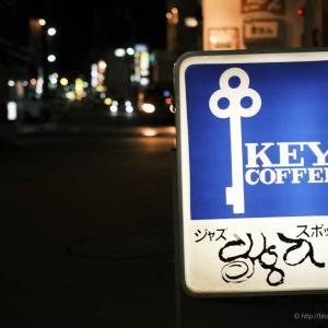 弘前の夜〜①変わる街と変わらぬ夜