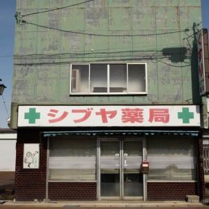 鶴岡ストリート②〜中心地から外れる辺りが面白い
