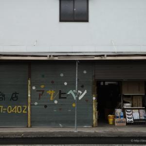 岩手コンプリートへの道〜胆沢