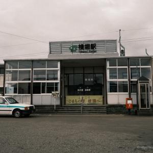 駅前の光景 JR奥羽本線・横堀駅 (少年時代の菅首相が歩いた町)