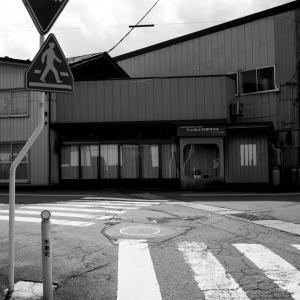 謎の城下町・矢島(モノクローム編)