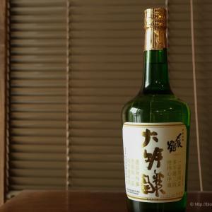 謹賀新年と極上の酒