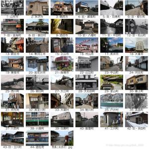 (発表) ついに達成! 山形コンプリート!!!  旧44市町村すべての写真を掲載!