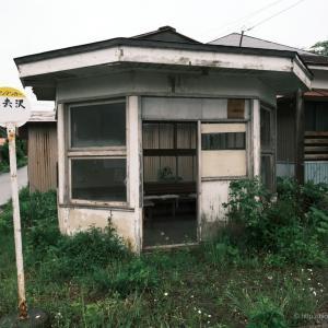 鉱山のオクタゴンバス停
