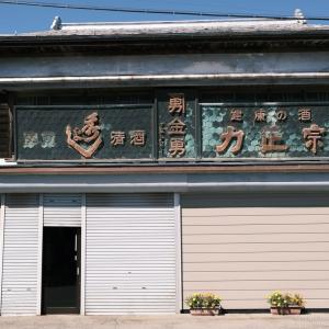 田沢湖町〜どんな町にもその生活がある