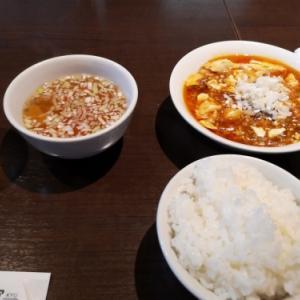 China Kitchen 胡宮@宇都宮市元今泉