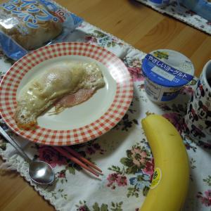 (質素なくらし)今朝の朝食と予定