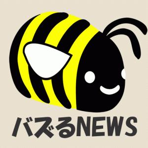 新型コロナ専門家会合「もう一段感染減少を」対策徹底呼びかけ | NHKニュース