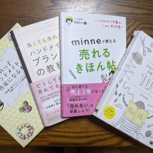 【完全版】ハンドメイド作家を目指す人へ~おすすめ本4冊読んでみた!本当に役立つ1冊を厳選!