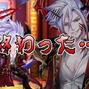 【白猫】DEVIL ATTACK!!キャラガチャ33連!?リルテット狙いで引けるのか!?
