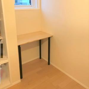 【簡単DIY】書斎のすき間にシンデレラフィットなデスクを自作!《材料と作り方》