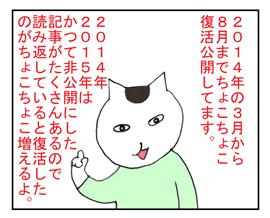 お知らせ2